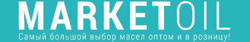 MARKETOIL.BY - интернет-магазин по продаже смазочных материалов в Республике Беларусь